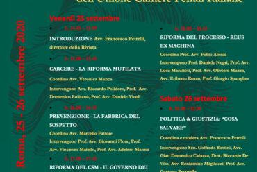 DIRITTO DI DIFESA: LA PRESENTAZIONE DELLA RIVISTA DELL'UNIONE DELLE CAMERE PENALI ITALIANE.