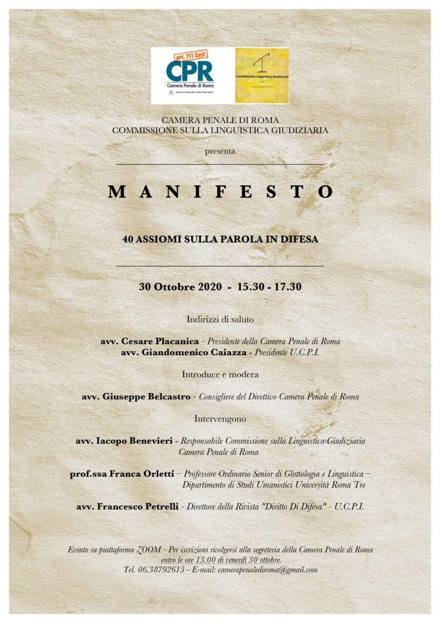 """""""MANIFESTO 40 ASSIOMI SULLA PAROLA IN DIFESA"""" – A CURA DELLA COMMISSIONE SULLA LINGUISTICA GIUDIZIARIA DELLA CAMERA PENALE DI ROMA."""